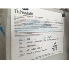 Тинсулейт Thinsulate G 100